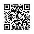 QRコード https://www.anapnet.com/item/258934