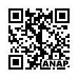 QRコード https://www.anapnet.com/item/257626