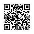 QRコード https://www.anapnet.com/item/260241