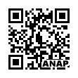 QRコード https://www.anapnet.com/item/260689