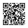 QRコード https://www.anapnet.com/item/256851