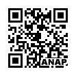 QRコード https://www.anapnet.com/item/264415