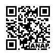 QRコード https://www.anapnet.com/item/255160