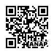 QRコード https://www.anapnet.com/item/240138