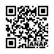 QRコード https://www.anapnet.com/item/265008