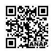 QRコード https://www.anapnet.com/item/262745