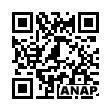 QRコード https://www.anapnet.com/item/259421