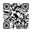 QRコード https://www.anapnet.com/item/251380