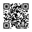 QRコード https://www.anapnet.com/item/260512