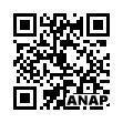 QRコード https://www.anapnet.com/item/260004