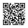 QRコード https://www.anapnet.com/item/245188