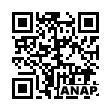 QRコード https://www.anapnet.com/item/261628
