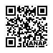 QRコード https://www.anapnet.com/item/258159
