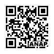 QRコード https://www.anapnet.com/item/253852