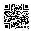 QRコード https://www.anapnet.com/item/251103