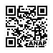 QRコード https://www.anapnet.com/item/232911