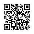 QRコード https://www.anapnet.com/item/250175