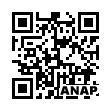QRコード https://www.anapnet.com/item/261718