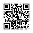 QRコード https://www.anapnet.com/item/255244