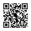 QRコード https://www.anapnet.com/item/256350
