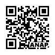 QRコード https://www.anapnet.com/item/259520