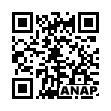 QRコード https://www.anapnet.com/item/262548