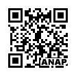 QRコード https://www.anapnet.com/item/256869