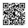 QRコード https://www.anapnet.com/item/249242