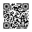 QRコード https://www.anapnet.com/item/265065