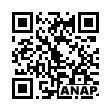 QRコード https://www.anapnet.com/item/260784