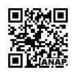 QRコード https://www.anapnet.com/item/258464