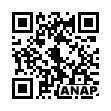 QRコード https://www.anapnet.com/item/257206