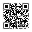 QRコード https://www.anapnet.com/item/261177