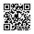 QRコード https://www.anapnet.com/item/259020