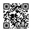 QRコード https://www.anapnet.com/item/243592