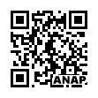 QRコード https://www.anapnet.com/item/257168