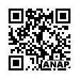 QRコード https://www.anapnet.com/item/257834