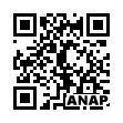 QRコード https://www.anapnet.com/item/256038