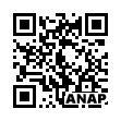 QRコード https://www.anapnet.com/item/257083