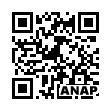 QRコード https://www.anapnet.com/item/254930