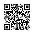 QRコード https://www.anapnet.com/item/260942