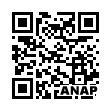 QRコード https://www.anapnet.com/item/260167