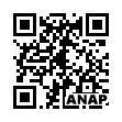 QRコード https://www.anapnet.com/item/235767