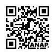 QRコード https://www.anapnet.com/item/259431