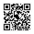 QRコード https://www.anapnet.com/item/239351