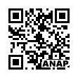 QRコード https://www.anapnet.com/item/258117