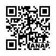 QRコード https://www.anapnet.com/item/252827