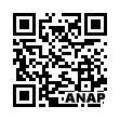 QRコード https://www.anapnet.com/item/231634