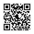 QRコード https://www.anapnet.com/item/250219