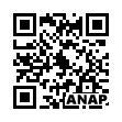 QRコード https://www.anapnet.com/item/259399